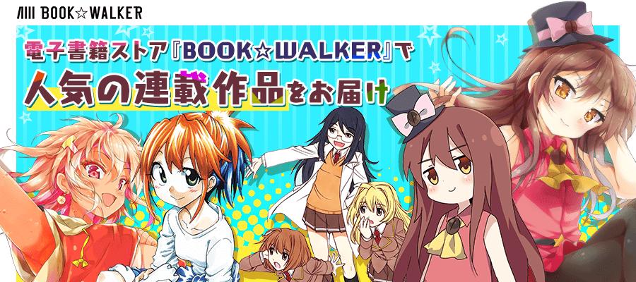 BOOKWALKER_open.png