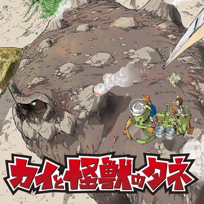 Ryu_banner672_kaju_a.jpg