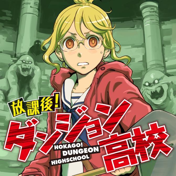 Ryu_nico2_mainpc_c.jpg
