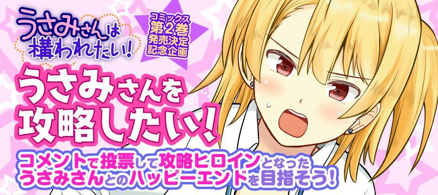 banner_usamisan_900_400 (2).jpg
