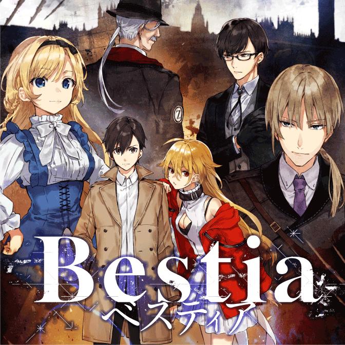 Bestia ベスティア.png