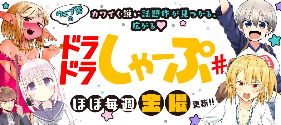 ニコニコ漫画TOPバナー.png