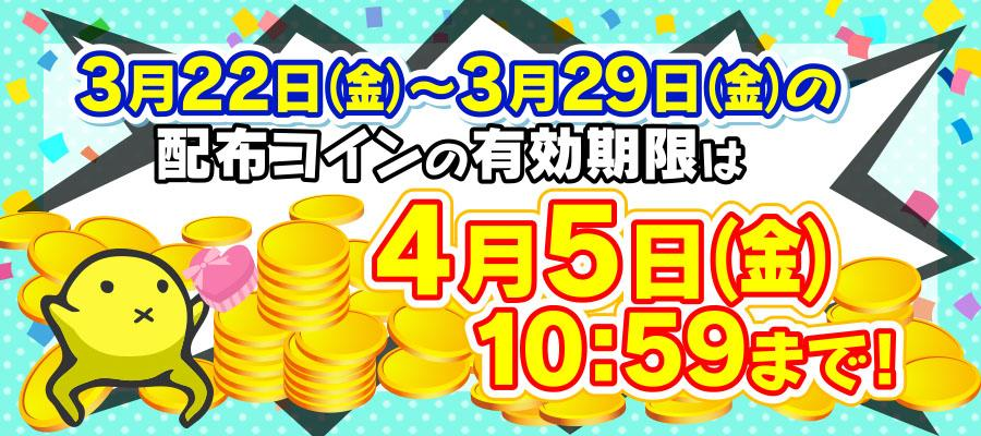 0314_Campaign2_2_900_400_banner.jpg
