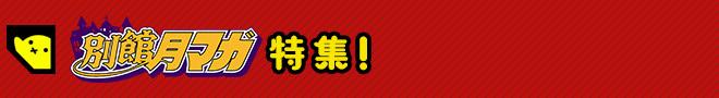 specialnews_h3img_20170712.jpg